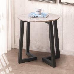 Boden-杰德1.7尺工業風圓型石面小茶几/邊几/邊桌