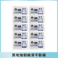 Dr.Lin高拉力細滑牙線 30入 *10盒