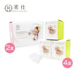 【Roaze 柔仕】MIT乾濕兩用紗布毛巾 - 舒適款 + 洗澡巾(160 X 2 盒 + 50 X 4 盒)