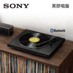 【↙限時結帳再折】 SONY 無線藍芽 黑膠唱盤 內建藍芽 PS-LX310BT