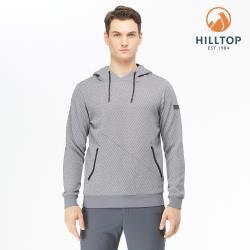 【hilltop山頂鳥】男款POLYGIENE抗菌連帽刷毛上衣H51MJ7淺灰