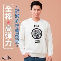 oillio歐洲貴族 男裝 長袖圓領T恤 休閒印花 年輕穿搭 下擺縮口款式 吸濕排汗 白色 -男款 吸濕排汗 防風款式