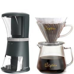 CaféFalcon玻璃咖啡濾杯組+醇鮮咖啡磨豆機(第二代)