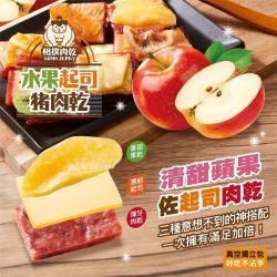 【太禓食品】相撲肉乾水果起司豬肉乾(蘋果) 200g