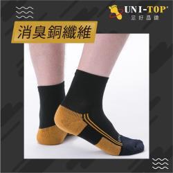 【UNI-TOP 足好】065銅纖維竹炭運動襪