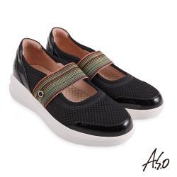 A.S.O-機能休閒-Q彈紓壓彩色織帶繽紛娃娃休閒鞋-黑色
