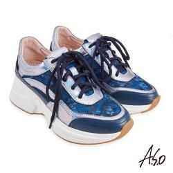 A.S.O-超能耐時尚豹紋閃色皮料綁帶休閒鞋-藍