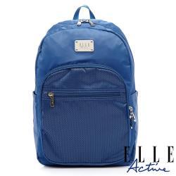 【ELLE Active】 摩登都會系列-後背包-藍色