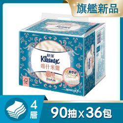 舒潔 喀什米爾4層抽取衛生紙 (90抽x6包x6串)