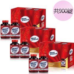 【Schiff】Move Free葡萄糖胺錠 2000mg 禮盒組x3(共900錠)