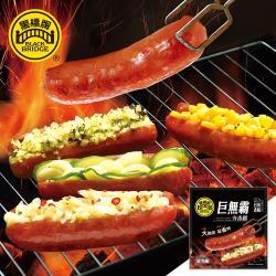 【黑橋牌】巨無霸香腸X2包+泡菜巨無霸香腸X1包, 共3包/組
