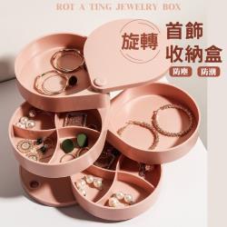北歐簡約旋轉首飾盒 飾品盒 珠寶盒 首飾盒 小物收納 收納盒