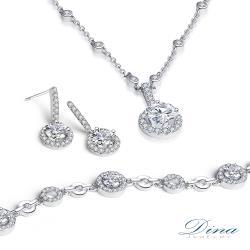 【DINA 蒂娜珠寶】環抱愛情 CZ鑽項鍊耳環手鍊套組(CZ鑽三件組)