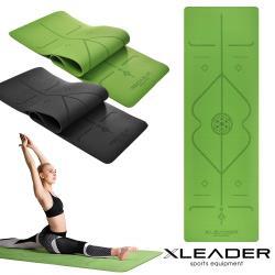 [限定版] Leader X 環保TPE雙面防滑體位中導線瑜珈墊6mm 附收納繩 2色任選
