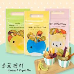 【原蔬糖彩】繽紛動物Party分享袋100g-3入裝