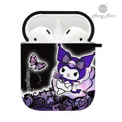 【Hong Man】三麗鷗系列 AirPods防塵耐磨保護套 酷洛米 神秘紫蝶