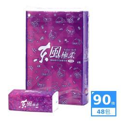 東風極柔3層抽取衛生紙(90抽x6包x8串)-整新品