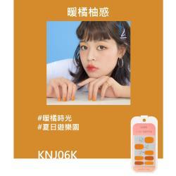 KISS New York-JellyFit果凍光療美甲貼(KNJ06K 暖橘柚惑)