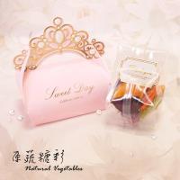 【原蔬糖彩】粉紅皇冠婚禮小物綜合蔬果脆片(30g*20入)-20入裝
