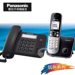 Panasonic 松下國際牌數位子母機電話組合 KX-TS520+KX-TG6811 (經典黑+曜石黑)