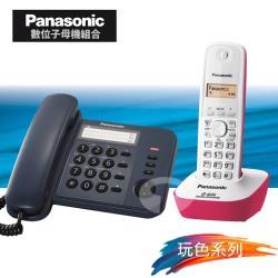 Panasonic 松下國際牌數位子母機電話組合 KX-TS520+KX-TG3411 (經典藍+蜜桃粉)