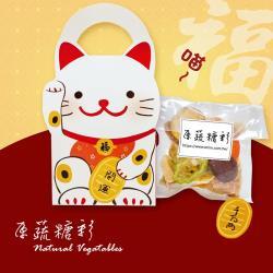 【原蔬糖彩】新年開運貓蔬果脆片手提禮盒(100g)-5入裝