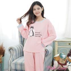Pink Lady 撞色貓咪 居家棉柔長袖成套睡衣(粉)20613