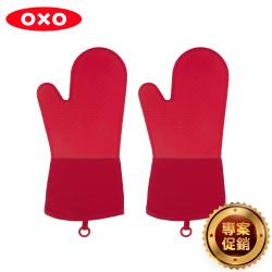 【OXO】雙套組-矽膠隔熱手套-紅 2入(合購超值組)