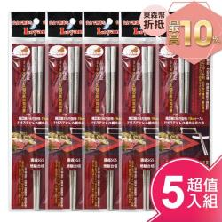 Loyano羅亞諾SUS316不鏽鋼方型筷(19cm) LY-093*五雙
