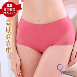 【RIESURE】日本無痕限定-冰絲涼感纖維 輕、透無痕蠶絲內褲/玫紅 ローズピンク