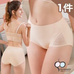 【RIESURE】日本無痕限定-冰絲涼感纖維 輕、透無痕蠶絲內褲/膚 スキン