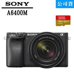 【SONY 索尼】A6400M 18-135mm變焦鏡組--公司貨(ILCE-6400M)