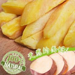 [老爸ㄟ廚房]特選黃金台農地瓜薯條  4包(500g±3%/包)