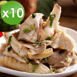 泰凱食堂 淡水老街超人氣鹹水雞-10入組