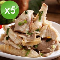 泰凱食堂 淡水老街超人氣鹹水雞-5入組