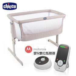 【贈好禮】chicco-Next 2 Me多功能親密安撫嬰兒床邊床Air版+嬰兒數位監聽器MBP160