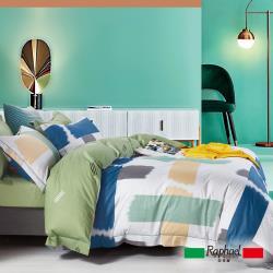 Raphael 拉斐爾 風尚 純棉雙人四件式床包兩用被套組