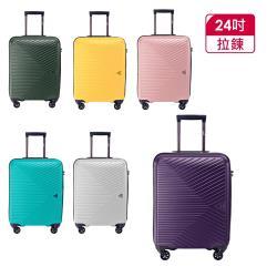 國內輕旅行超推 ABS材質 防刮鑽石紋 拉鍊行李箱 24吋(六色)
