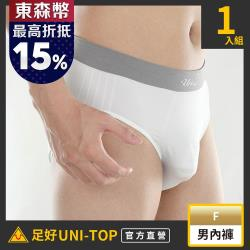 【UNI-TOP 足好】696黑晶竹炭銀纖維超細男三角褲