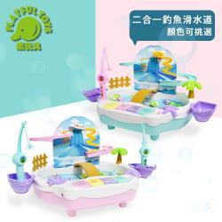 Playful Toys 頑玩具 二合一釣魚滑水道 9940(漂浮遊戲 聲光音樂 磁性升降 早教益智 電動玩具)