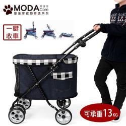 摩達客寵物-DODOPET中小型四輪折疊輕便寵物推車-黑白格藍黑(預購)