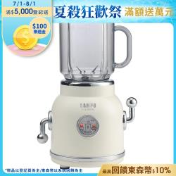 聲寶SAMPO 拉霸隨行杯果汁機(雙杯組)KJ-L19061L
