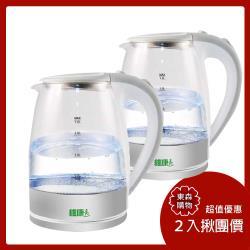 2入揪團價↘ 維康 1.8公升 耐高溫玻璃電茶壺(LED夜光)WK-2888