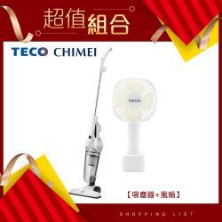 CHIMEI奇美手持直立兩用HEPA吸塵器VC-SA1PH0+東元手持風扇