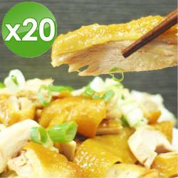 泰凱食堂 桃木香風味去骨煙燻雞-20入組