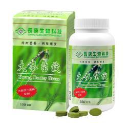 長庚生技 大麥苗錠X4瓶(150錠/瓶)