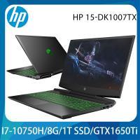 HP惠普 Gaming 15-dk1007TX 電競筆電 15吋/i7-10750H/8G/1T SSD/GTX 1650Ti/W10/144Hz