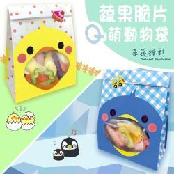 【原蔬糖彩】Q萌卡通版蔬果脆片袋 (60g)
