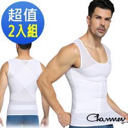 Charmen NY041輕薄束胸三段排扣收腹塑腰背心 男性塑身衣 買1送1_超值2件組