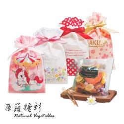 【原蔬糖彩】綜合蔬果脆片蝴蝶結抽繩袋 (100g )